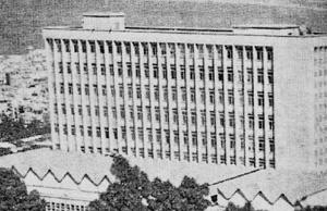 L'immeuble de la Radio-television a Alger,  et l'indicatif de Radio Alger