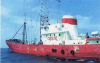 La fin de Radio Caroline